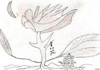 Bateau-fleur